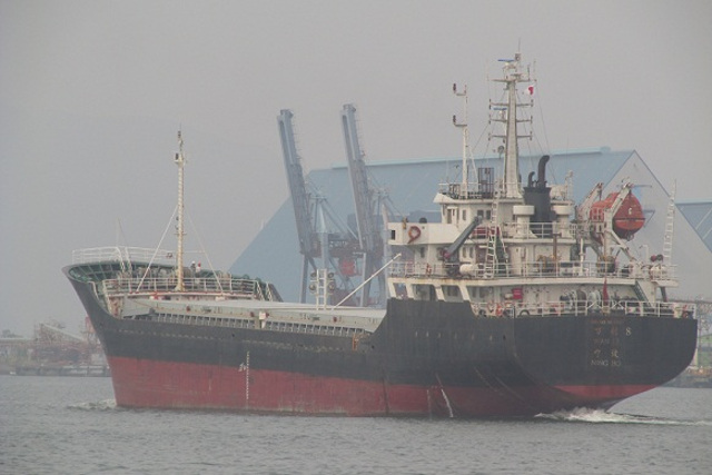 Two general cargo ships collided off Zhoushan, one dead and one missing