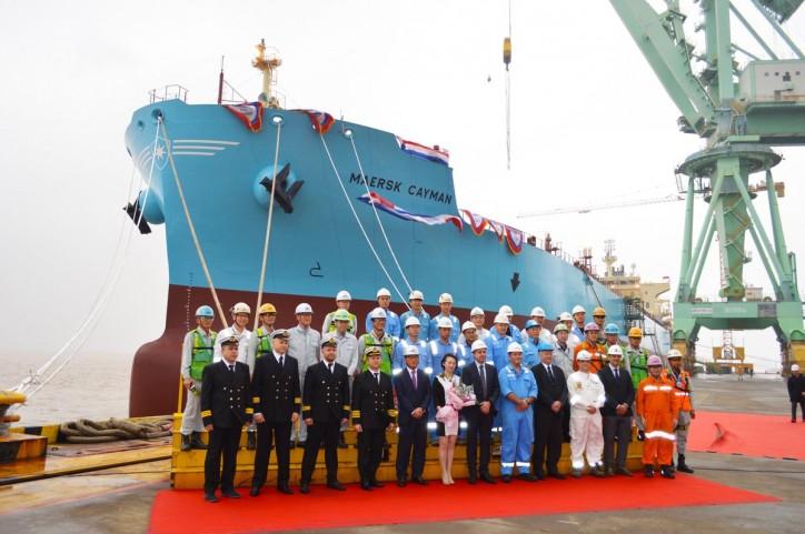 MR Product tanker Maersk Cayman Joins Maersk Tankers fleet