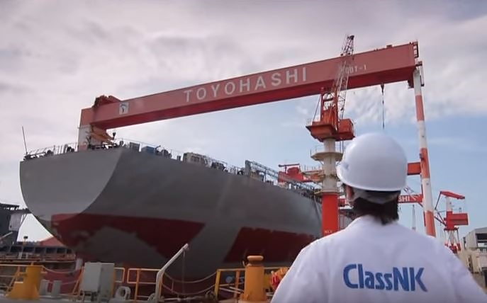 ClassNK releases 2016 Rules and Guidance for the Survey and Construction of Steel Ships