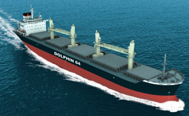 Cosco Delivers Ultramax Bulk Carrier to Lomar Shipping