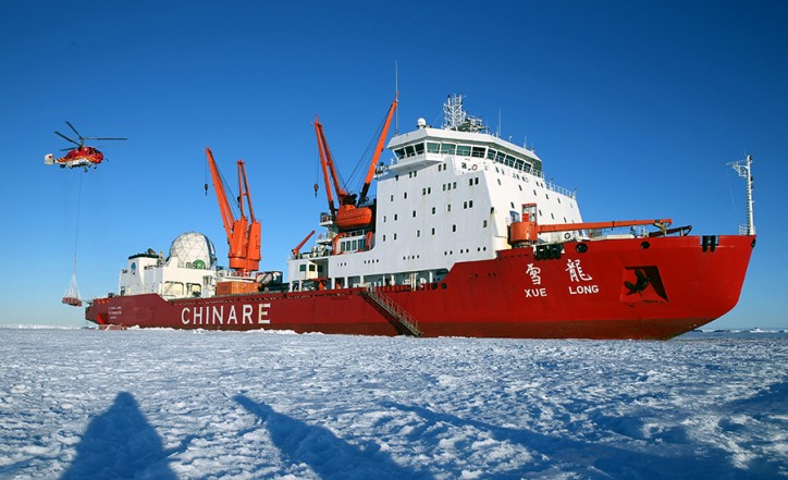 China State Shipbuilding Corp started assembling China's first self-developed icebreaker
