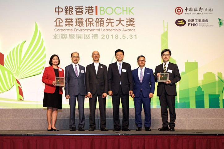 OOCL - First Carrier To Win Gold Award at the 2017 BOCHK Corporate Environmental Leadership Awards