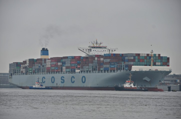 Cosco Pride IMO number 9472153