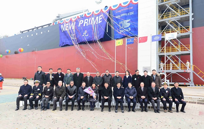 "VLCC ""New Prime"" joins CMES's oil tanker fleet"