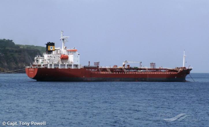 OCEAN PRINCESS - OIL PRODUCTS TANKER