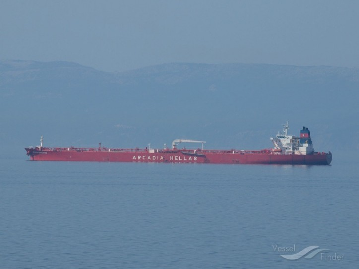 Arcadia Shipmanagement sells Suezmax tanker
