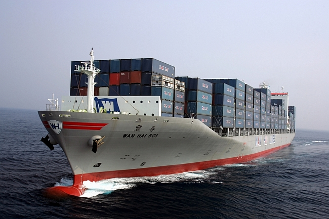 "Wan Hai Lines Won the Award of ""Container Shipping Line of The Year - Far East Trade Lane"""