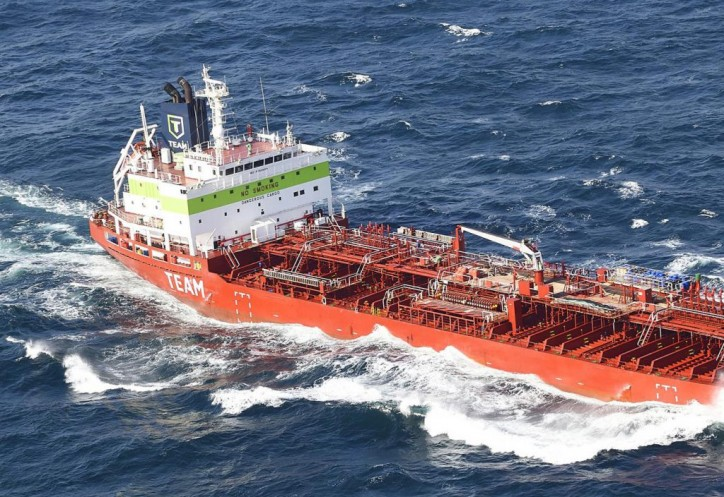 Team Tankers Adds Seven, Sells Four Ships in Q1