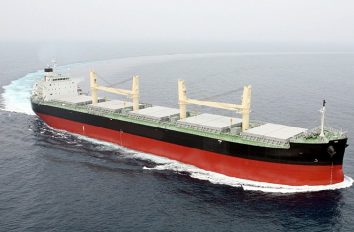 Mitsui Engineering & Shipbuilding Delivered Bulk Carrier Christina to Ostria Marine