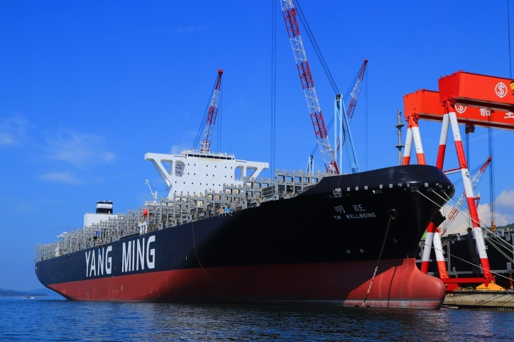 Yang Ming Launches New Container Vessel, 'YM Wellbeing'