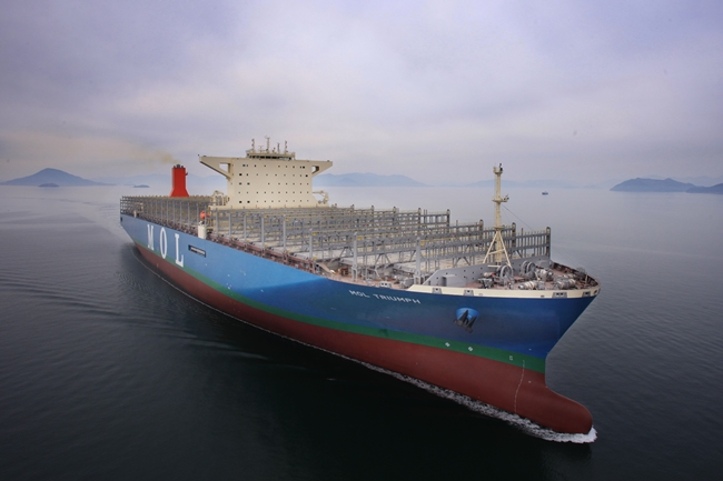 Samsung Builds The World's First 20,150-TEUs containership
