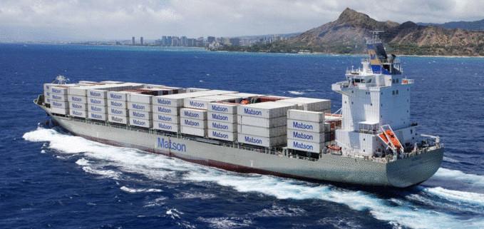 Aker Philadelphia Shipyard Starts Construction on Aloha Class Containerships for Matson