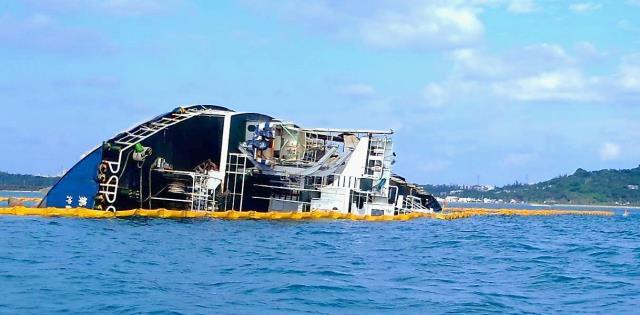 capsized Hokuei 18