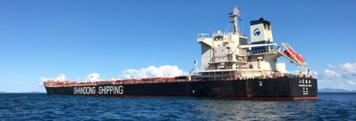 AMSA bans Hong Kong-flagged bulk carrier Shandong Hai Wang for underpaying crew