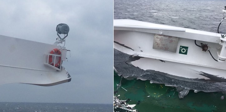 Damages after the collision between Suezmax tankers Besiktas Bosphorus and Chryssi at northern entrance Dardanelles, Nov 30, 2016.