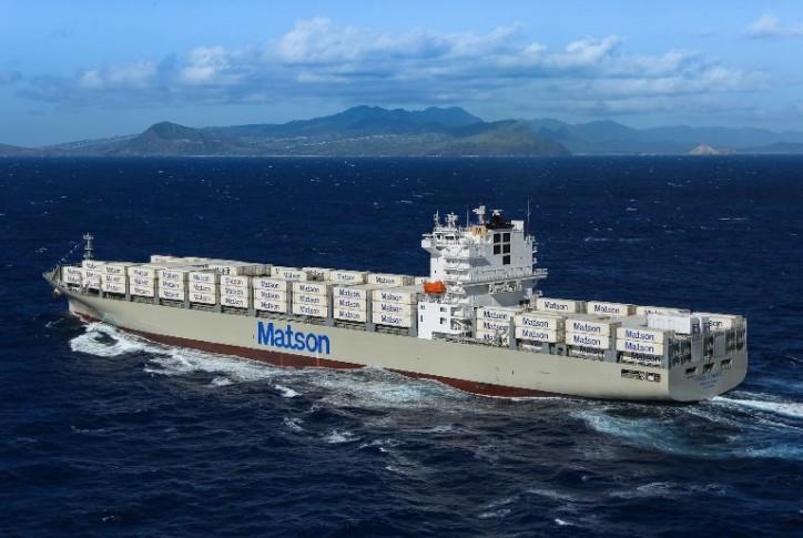 Matson Vessel Daniel K. Inouye Arrives In Honolulu