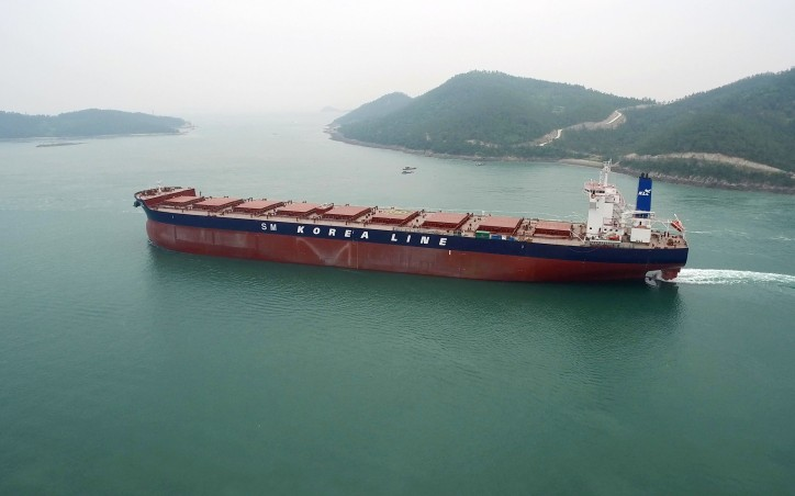 Korea Line inks 185 bln won deal for 2 new ships