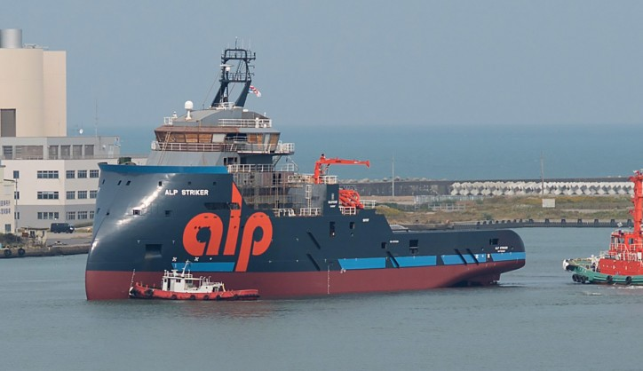 ALP Striker ultra-long distance tug boat