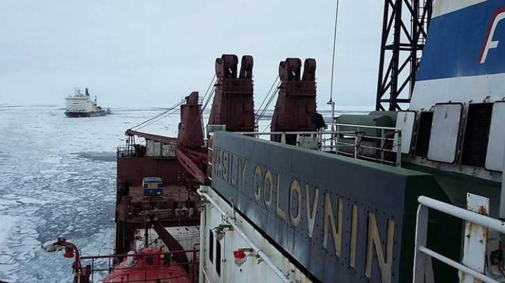 FESCO's ship Vasiliy Golovnin delivered 2 000 tons of cargo to the Western Arctic