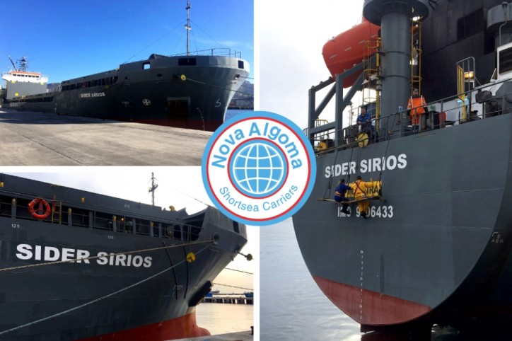Bulk carrier SIDER SIRIOS joins NASC fleet