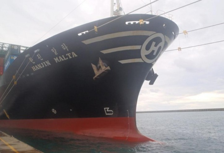 Diana Containerships Announces the Sale of a Panamax Container Vessel, the m/v Hanjin Malta