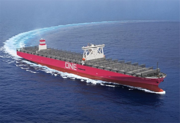 Ocean Network Express announces delivery of 14,000-TEU containership ONE AQUILA - VesselFinder