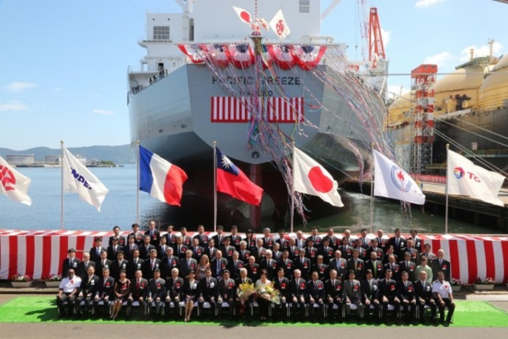 "New LNG Carrier for Ichthys LNG Project Named ""PACIFIC BREEZE"""