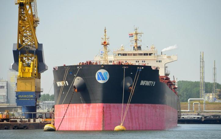 Bulk Carrier INFINITY 9 - IMO 9493535