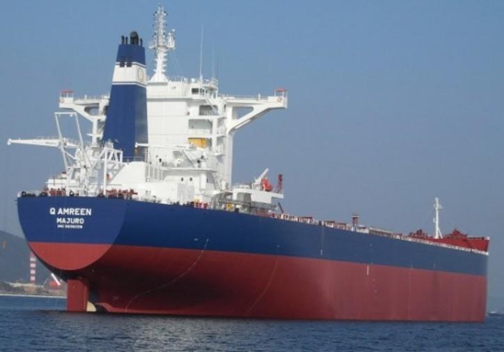 Golden Ocean Group Takes Delivery of dry bulk vessel Golden Amreen