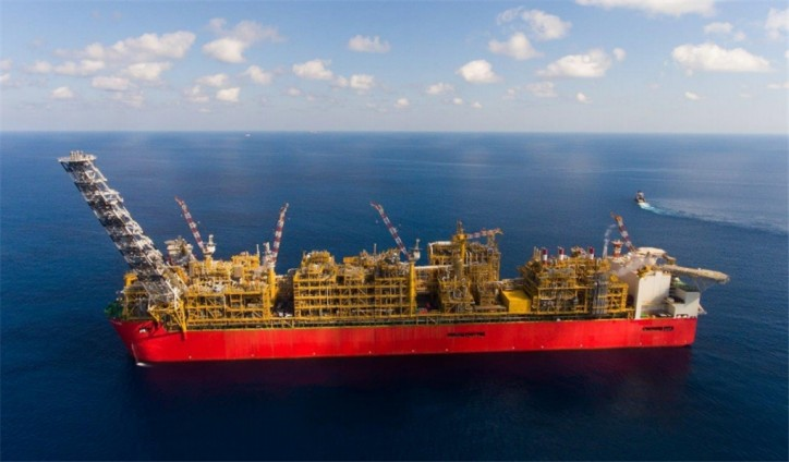 Prelude FLNG Facility starts production