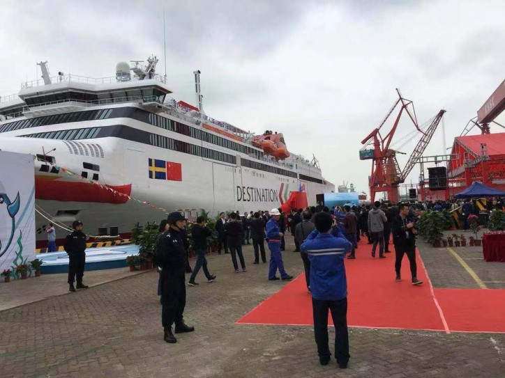 Ship built by Guangzhou Shipyard International for Swedish company Rederi AB Gotland named at grand ceremony