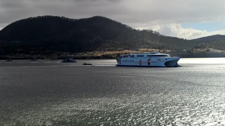 Akane ferry
