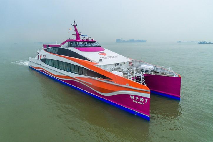 Incat Crowther Launches 40m Catamaran Passenger Ferry in China