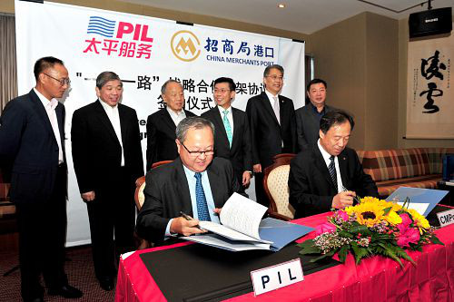 PIL signed MOUs with China Merchant Port China Machinery Engineering