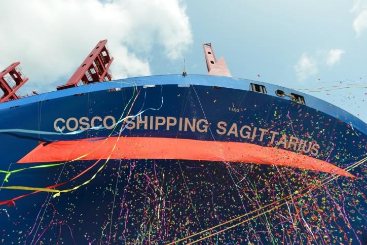 20,000 TEU COSCO SHIPPING Sagittarius Named in Shanghai