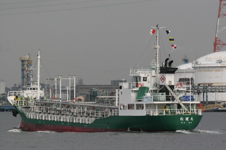 Collision off Mihama, Japan; One crew missing