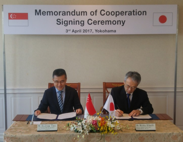 MPA Singapore and MLIT Japan to cooperate in port planning, port management and technological development in the port sector