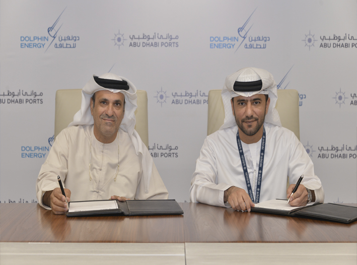Dolphin Energy has signed a contract with Abu Dhabi Ports to accommodate hardware for its Emergency Pipeline Repair System (EPRS) at its new facility based in Kizad.