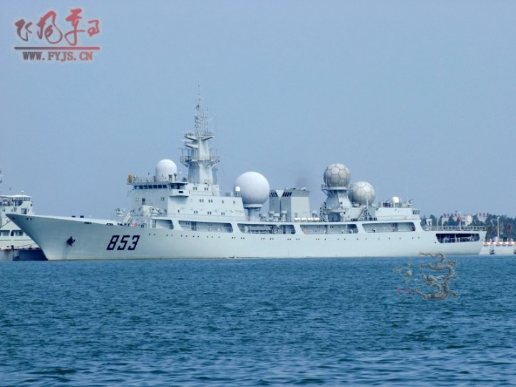 Japan spots Chinese spy ship in new area near disputed islands