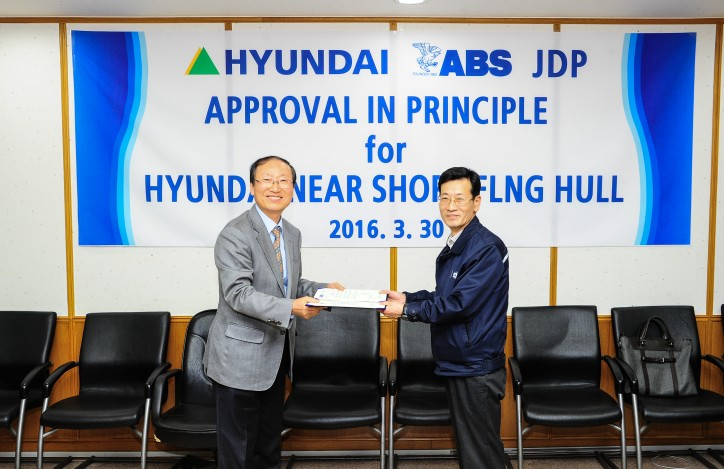 ABS, the leading provider of classification and technical services to the global offshore industry, has granted approval in principle (AIP) to a Hyundai Heavy Industries (HHI) floating liquefied natural gas (FLNG) hull design.