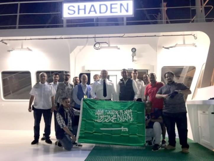 PTA Raises Saudi Flag On Bahri's Fifth VLCC Received In 2017