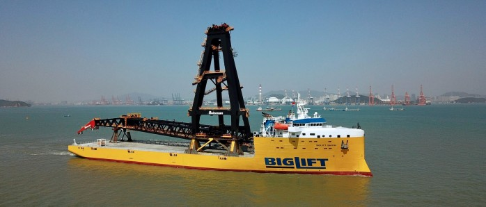 MC-Class vessels incorporated in BigLift fleet