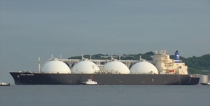 Tokyo Gas Signs Memorandum of Understanding on Mutual Cooperation with RWE (Germany)