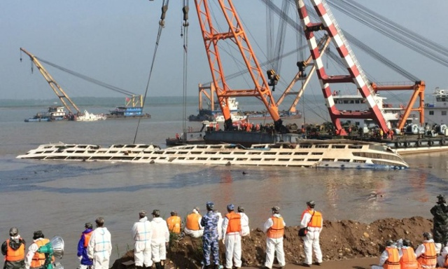 Update: Eastern Star ferry upturned, 97 bodies recovered