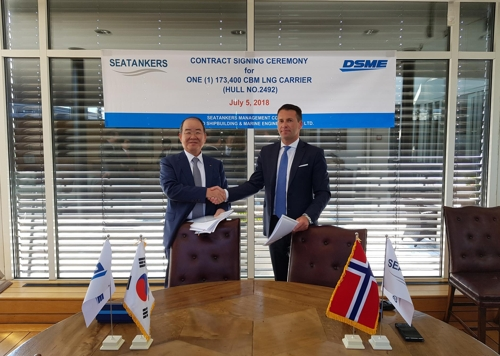 Daewoo Shipbuilding wins deal for LNG carrier from Norway's Seatankers Management