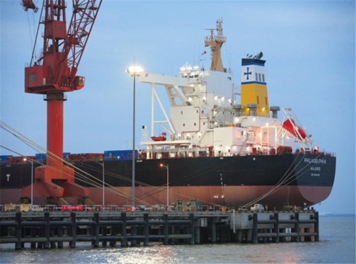 Diana Shipping signs time charter contract for mv Philadelphia with Koch