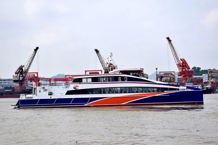 Incat Crowther-designed 40m Catamaran Passenger Ferry Jiang Men