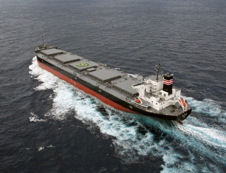 Coal Carrier Shinryo Maru Enters Service for Okinawa Electric Power