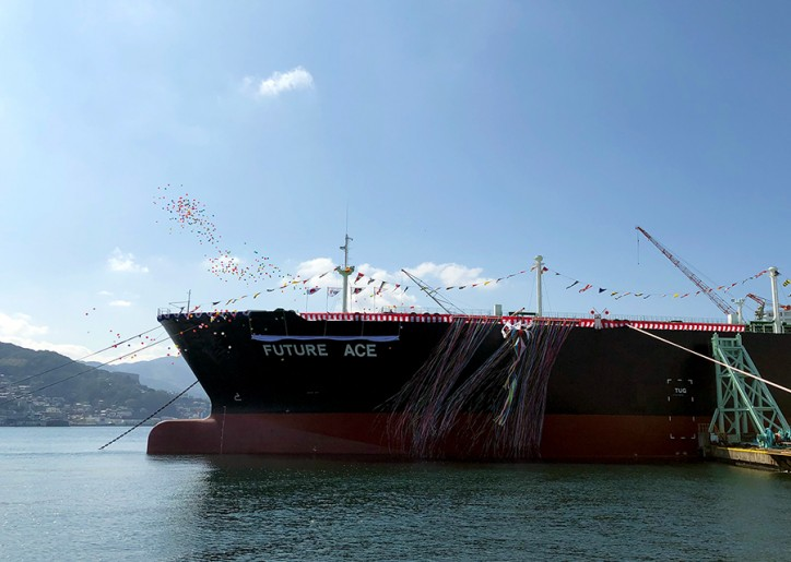 Mitsubishi Shipbuilding Holds Christening Ceremony for LPG Carrier FUTURE ACE