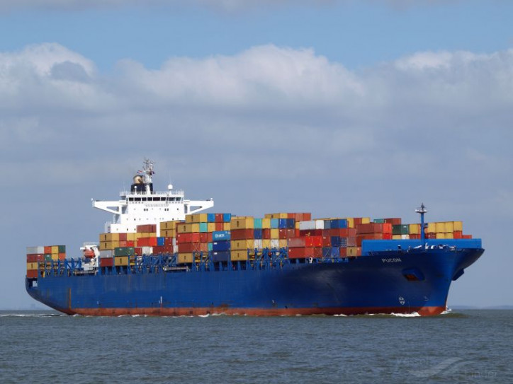 Performance Shipping announces the sale of a Post-Panamax container vessel Pucon - VesselFinder
